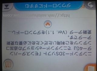 DSC_2038.JPG