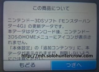 DSC_2039.JPG