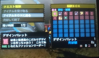 DSC_2086.JPG
