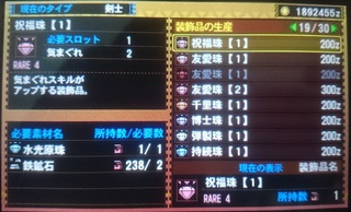 DSC_2087.JPG