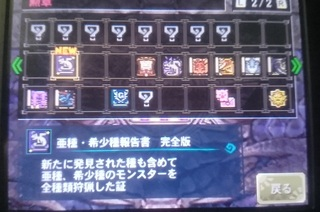 DSC_2251.JPG