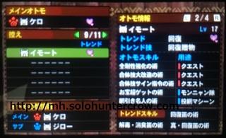 DSC_2609.JPG