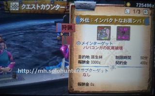 DSC_2679.JPG