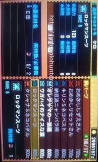DSC_2716.JPG