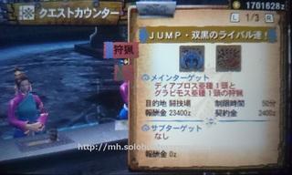DSC_2769.JPG