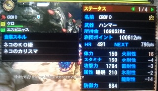 DSC_2773.JPG