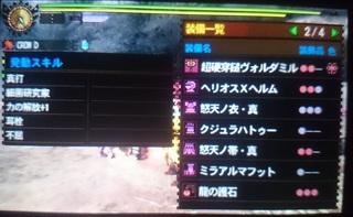 DSC_3156.JPG