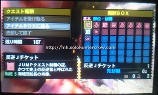 DSC_3158.JPG