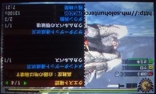 ウカムタイム.JPG