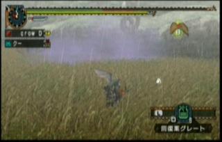 ジャンプ毒霧2.jpg