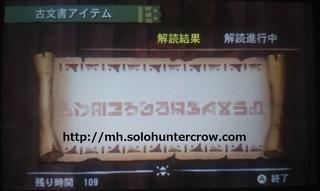 古文書解読 スタート.JPG