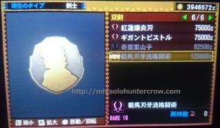 範馬刃牙流格闘術 (2).JPG