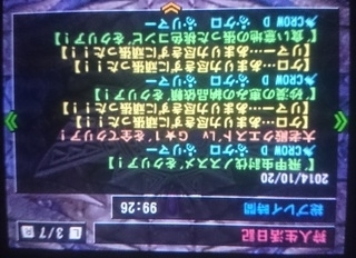 G1制覇.JPG
