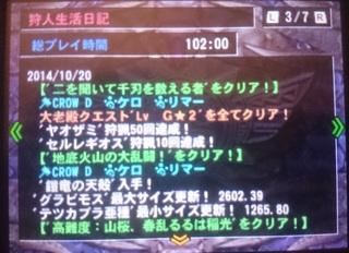 G2制覇.JPG