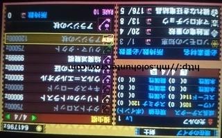 magibuki (1).JPG