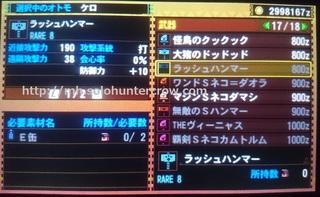 DSC_2714.JPG