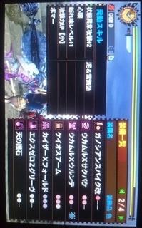 DSC_3351.JPG