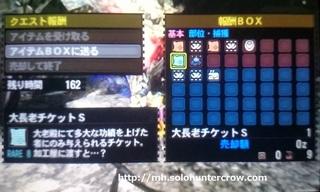 DSC_3428.JPG