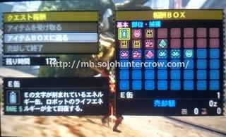 DSC_3559.JPG