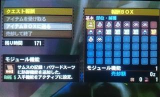 DSC_3695.JPG