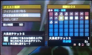 DSC_3696.JPG