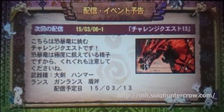 DSC_3815.JPG