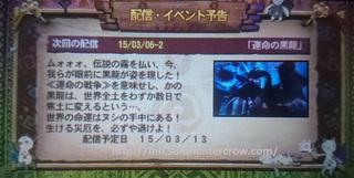 DSC_3816.JPG