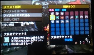 DSC_3820.JPG