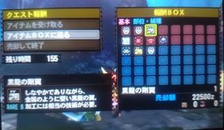 DSC_3857.JPG