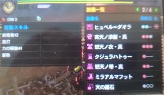 DSC_3932.JPG