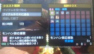 DSC_3933.JPG