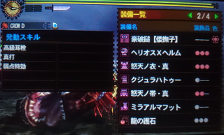 DSC_3976.JPG