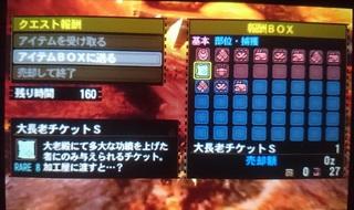 DSC_4115.JPG