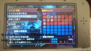 DSC_0713.JPG
