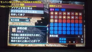 さいごの (7).JPG