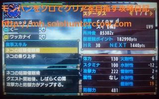 宿命の四天王 (3).JPG