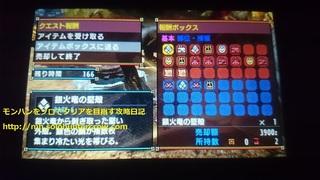 村金銀 (3).JPG