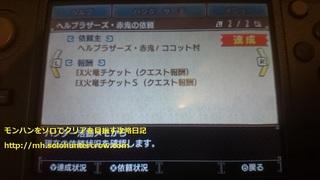 EXS1.JPG
