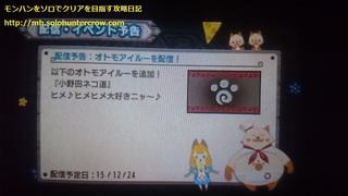 yowamusipedaru (1).JPG