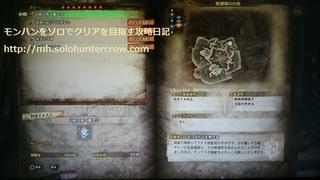 DSC_5271.JPG
