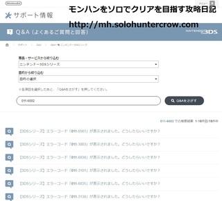 MHXXえらー2.jpg