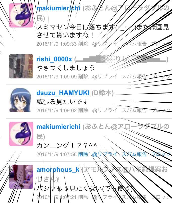f:id:anco-yamigithune:20161117011450j:plain