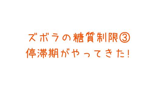 f:id:ancomna:20210213164627p:plain