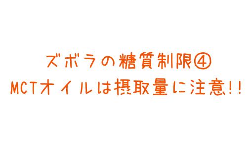 f:id:ancomna:20210221153706p:plain