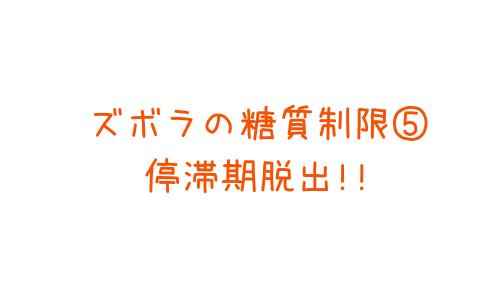 f:id:ancomna:20210227220112p:plain