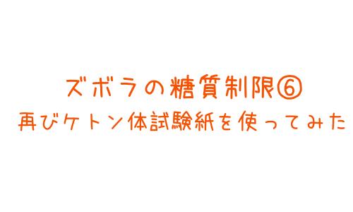 f:id:ancomna:20210302221306p:plain