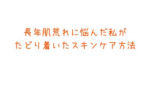 f:id:ancomna:20210411164812p:plain