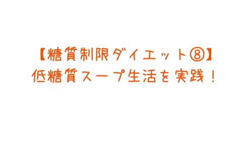 f:id:ancomna:20210425143727p:plain