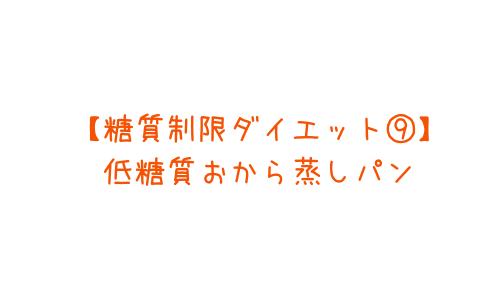 f:id:ancomna:20210509141457p:plain