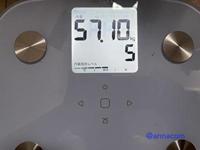 ダイエット体重計
